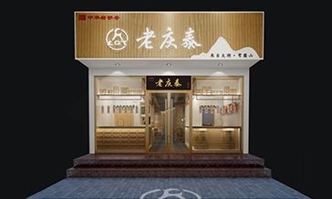 店铺环境(上海田林路店)